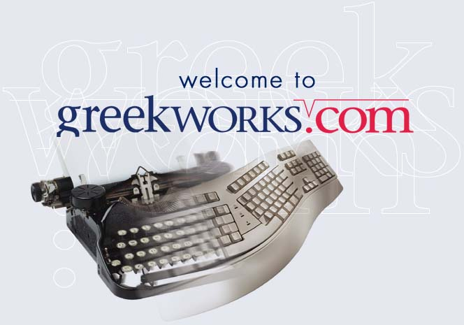 welcome to greekworks.com